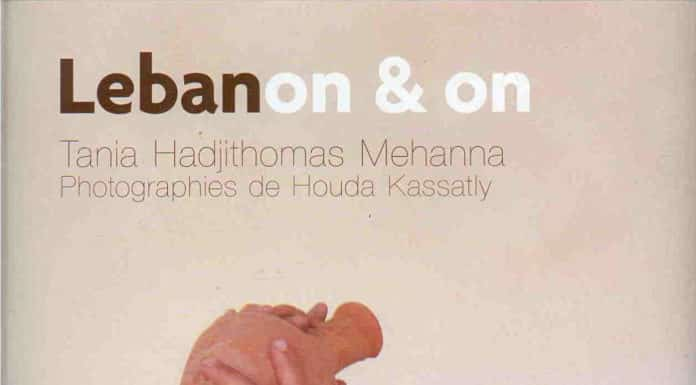 Lebanon On & On par Tania Hadjithomas Mehanna, photo de couverture