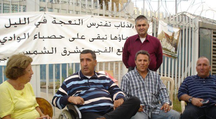 Odette Salem avec Ghazi Aad, également décédé depuis. Photographie prise 2007 dans la tante des disparus de la Guerre Civile, Place Gébran à Beyrouth, Liban. Crédit Photo: Libnanews.com, tous droits réservés