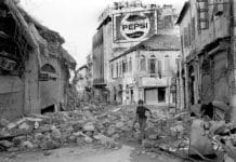 Downtown Beirut destroyed during the Civil War. Photo credit DR