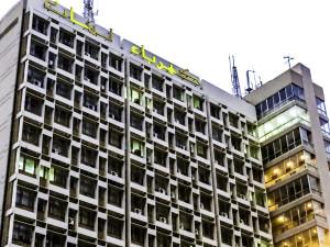 Le siège de l'EDL à Beyrouth. Crédit photo: François el Bacha, tous droits réservés. Visitez mon blog http://larabio.com