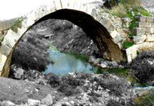 Le Pont Romain de Mameltein à côté de Jounieh. Source Photo: Facebook