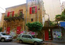 La Maison Rouge de Hamra, Beyrouth.
