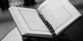 Pixabay Ramadan Coran
