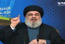 Le dirigeant du Hezbollah, Hassan Nasrallah. Capture d'écran d'une de ses conférences télévisées