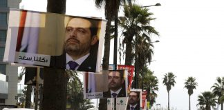 Portait Saad Hariri rue Beyrouth