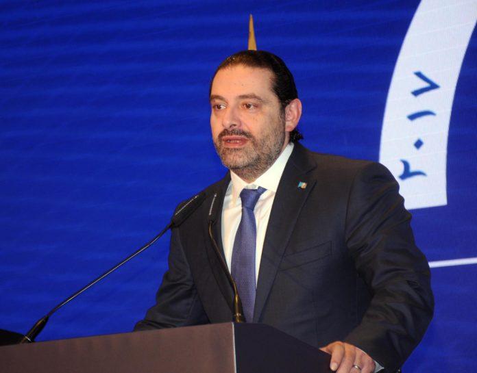 Saad Hariri Union des banques arabes