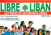 Guy Béart chantant Liban Libre. Couverture d'album