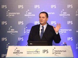 Yisrael Katz