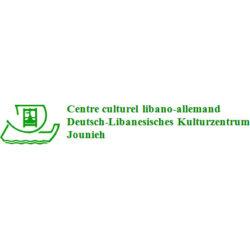 Centre culturel libano-allemand (Kulturzentrum)