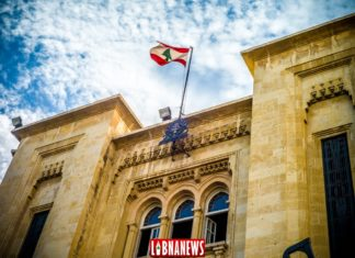 Libnanews Parlement 1 Sur 1 1