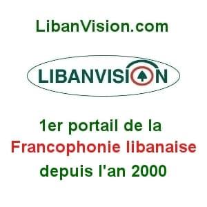 Partenariat Logo Libanvision