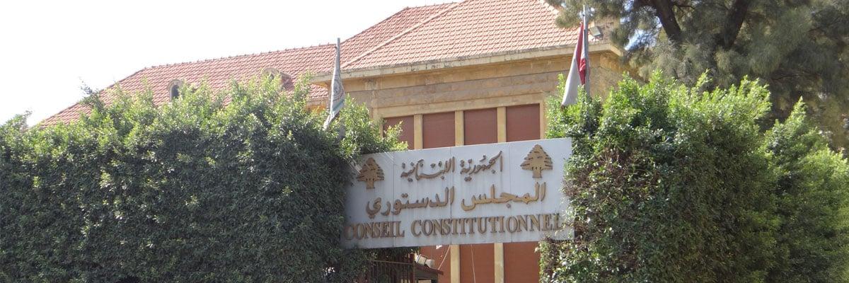 Le Conseil Constitutionnel au Liban. Source: Wikipedia