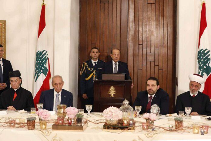 L'allocution du Président de la République lors de l'Iftar qui s'est tenu le 24 mai 2018 au Palais Présidentiel. Crédit Photo: Dalati & Nohra.