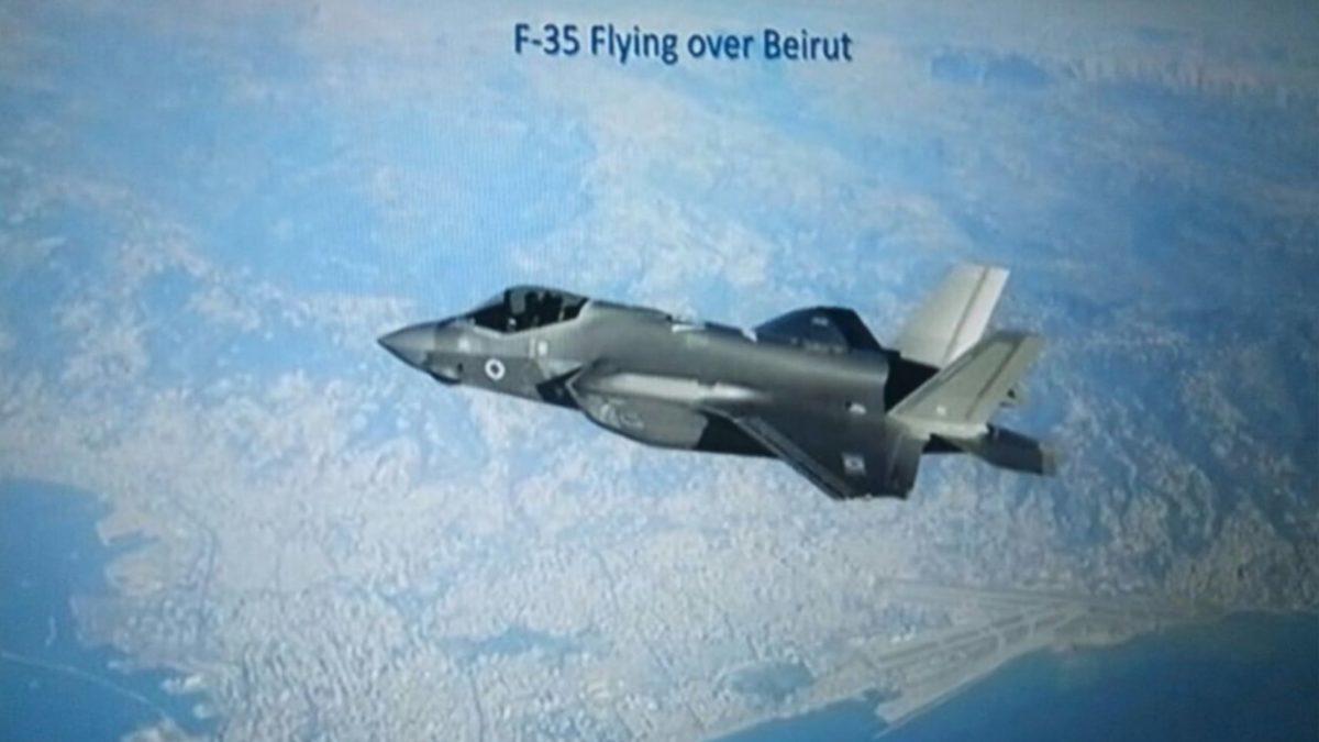 La photographie publiée par le Haaretz montrant un avion israélien de type F35 survolant Beyrouth.