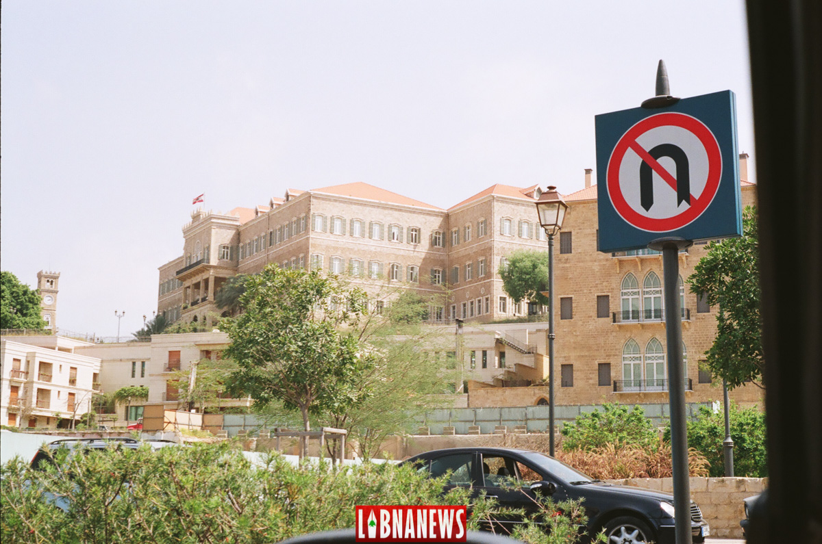 Le Grand Sérail de Beyrouth, siège du Premier Ministre. Crédit Photo: François el Bacha, tous droits réservé.
