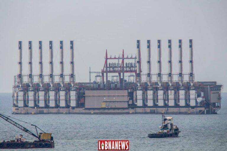 Karadeniz menace de couper le courant