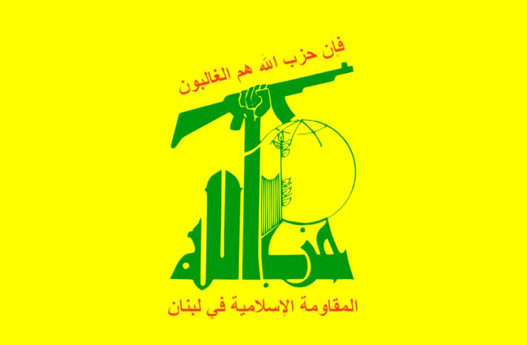 Hezbollah Drapeau