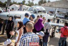 Le Public du Show de l'Armée de l'Air Libanaise. Crédit Photo: François el Bacha pour Libnanews.com. Tous droits réservés.