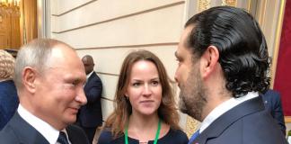 Le Président Russe Vladimir Poutine en compagne du Premier Ministre Libanais Saad Hariri, lors des commémorations du 11 novembre 2018 en France. Crédit Photo: Dalati & Nohra