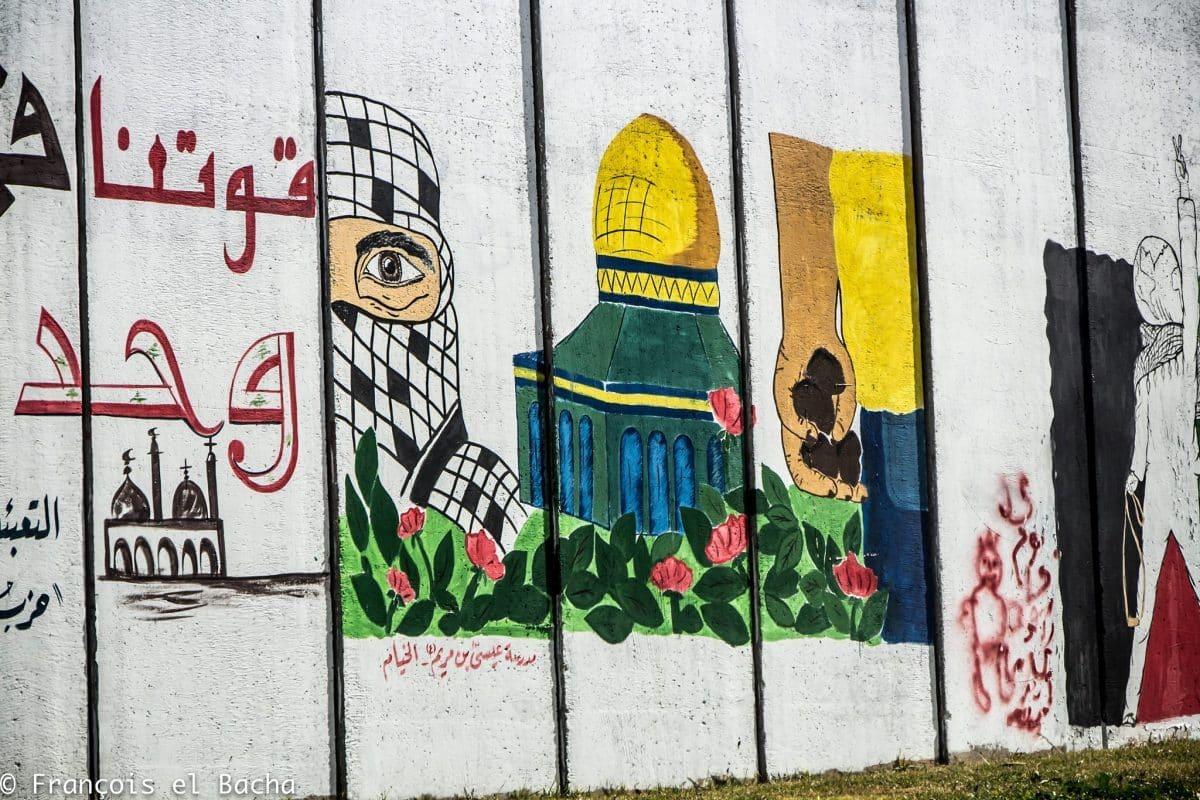 Le mur de séparation entre le Liban et Israël au niveau de la localité de Metulla Bab Fatmé. Crédit Photo: François el Bacha, tous droits réservés.