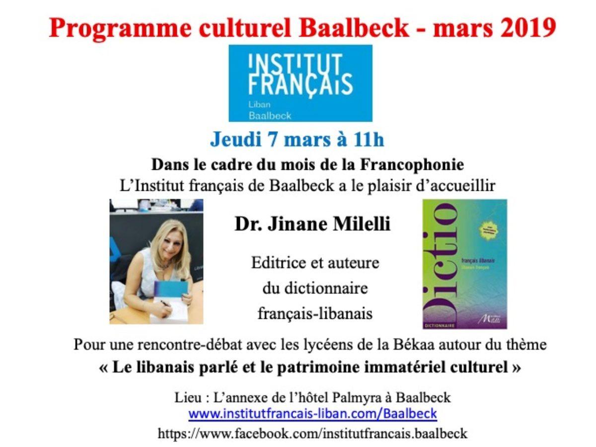 Destination francophonie au Liban, en partenariat avec l'AUF