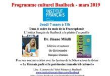 L'affiche de la rencontre à L'institut Français du Liban