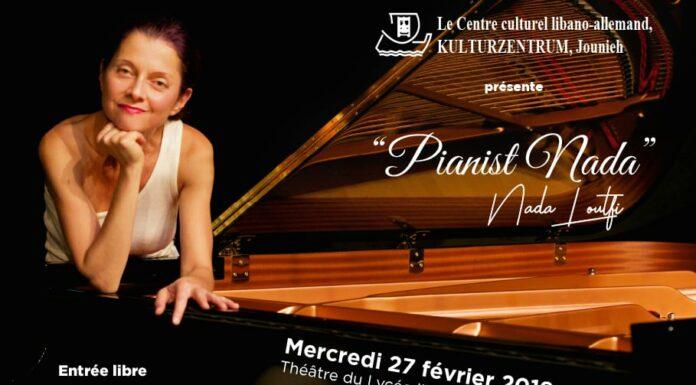 L'affiche du concert de Nada Loutfi