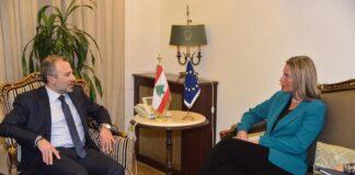 Le Ministre Gébran Bassil en compagnie de la Commissaire Européenne en charge des Affaires Etrangères, Federica Mogherini. Crédit Photo: Dalati & Nohra.