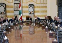 La réunion du conseil des ministre au Palais Présidentiel de Baabda, le 22 février 2019. Crédit Photo: Dalati & Nohra