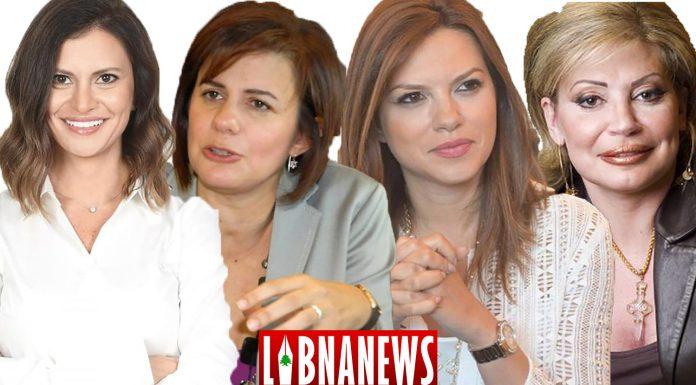 Les 4 femmes intégrant le gouvernement libanais. De Gauche à Droite: Nadine al Boustani, Ministre de l'Energie, Raya Hassan, Ministre de l'Intérieur, Violet Safadi, Ministre de la réhabilitation sociale et des Femmes et May Chidiac, Ministre de la Réforme administrative.