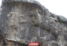 Le site archéologique de Ghineh (Kesrouan, Liban). Crédit Photo: François el Bacha pour Libnanews.com. Tous droits réservés