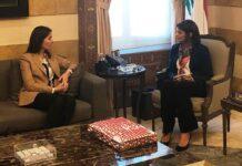 UE ambassador Christina Lassen with the Minister of Interior Raya al Hassan.