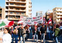 Un cortège de manifestants se dirigeant vers la place des canons, le 14 Mars 2005. Crédit Photo: François el Bacha, tous droits réservés.