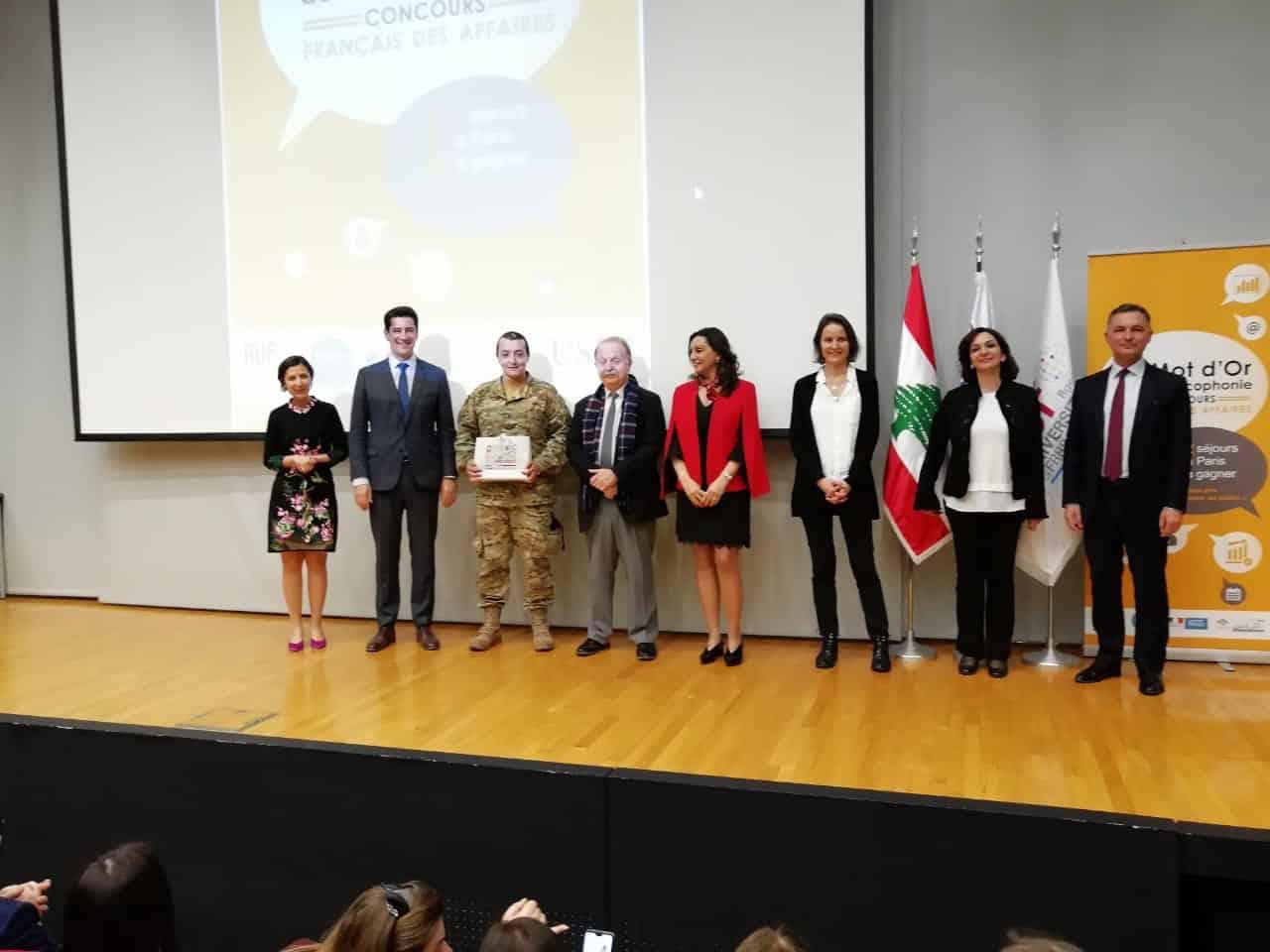 Les lauréats de la cérémonie des mots d'or de l'AUF.