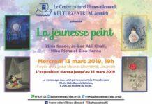Agenda affiche de l'exposition