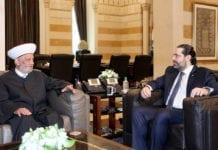 Le Mufti de la République avec le Premier Ministre Saad Hariri. Crédit Photo: Dalati & Nohra