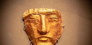 Masque en or d'époque romaine Musée National de Beyrouth. Crédit Photo: François el Bacha pour Libnanews.com. Tous droits réservés