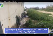 Capture d'écran de la vidéo montrant les eaux usées directement rejetées dans le canal d'irrigation