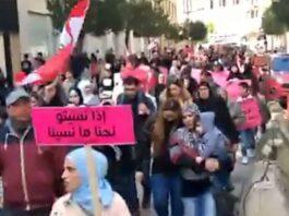 Capture d'écran de la manifestation des femmes demandant l'abrogation du code de la nationalité leur empêchant de transmettre la nationalité libanaise à leurs enfants.