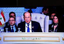 L'allocution du Président de la République à Tunis. Crédit Photo: Dalati & Nohra
