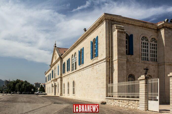 Le Siège Patriarcal de Bkerké. Crédit Photo: Marie Josée Rizkallah pour Libnanews.com. Tous droits réservés