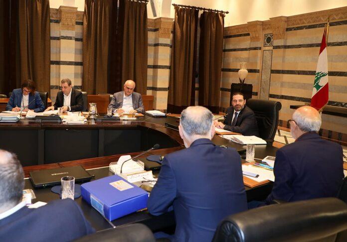 Le conseil des Ministres du 19 mai. Crédit Photo: Dalati & Nohra