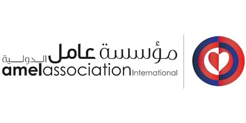 Logo Association Amel