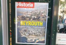 La couverture du numéro Hors Série d'Historia consacré à Beyrouth