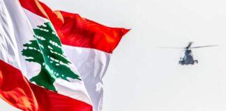Libnanews Armée Libanaise 1