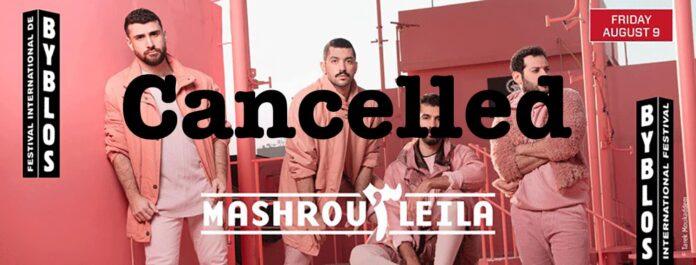 L'annulation du concert de Mashrou3 Leila au festival de Byblos