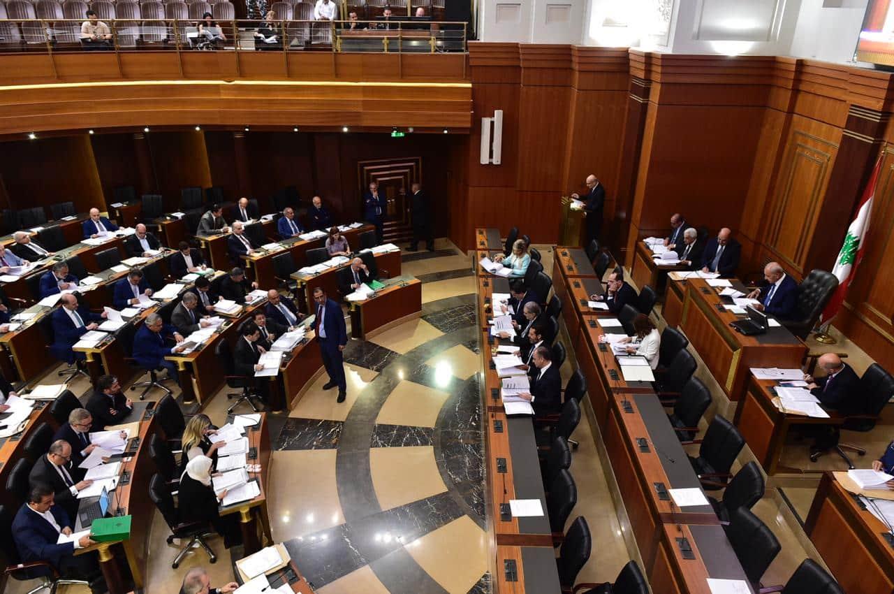 La session du Parlement consacrée à l'adoption du Budget 2019. Vendredi 19 juillet 2019. Crédit Photo: Parlement Libanais