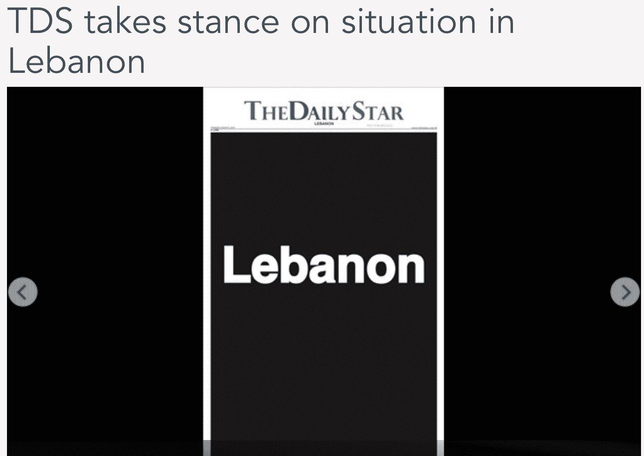 La une du site en ligne du Daily Star, ce jeudi 8 aout 2019.