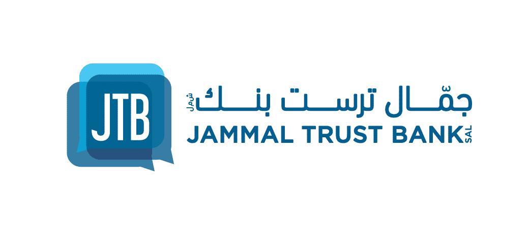 Le logo de la Banque Jamal Trust Bank