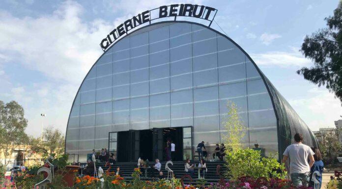 Citerne Beirut Liban Culture Théatre Destruction